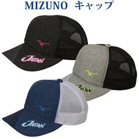 ミズノ JAPAN キャップ 62JW0X01 2020SS ソフトテニス