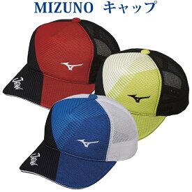 ミズノ JAPAN キャップ 62JW0X03 2020SS ソフトテニス