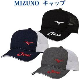 ミズノ JAPANキャップ 62JW0X51 2020AW テニス ソフトテニス トレーニング
