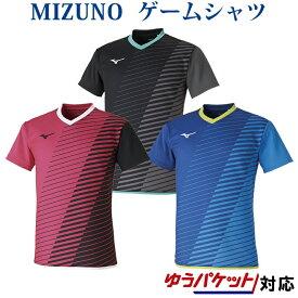 ミズノ ゲームシャツ 72MA0021 メンズ ユニセックス 2020SS バドミントン テニス ソフトテニス ゆうパケット(メール便)対応 2020最新 2020春夏