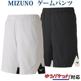 ミズノ ゲームパンツ 72MB0020 メンズ 2020SS バドミントン テニス ソフトテニス 2020最新 2020春夏