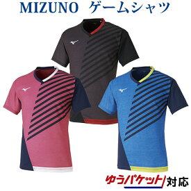 ミズノ ゲームシャツ 82JA0002 2020SS MIZUNO 卓球 ウエア ゲームシャツ ユニセックス ゆうパケット(メール便)対応
