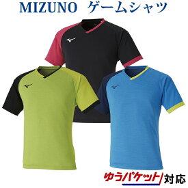 ミズノ ゲームシャツ 82JA0003 2020SS MIZUNO 卓球 ウエア ゲームシャツ ユニセックス ゆうパケット(メール便)対応