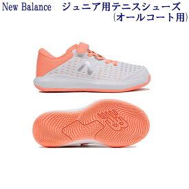ニューバランス テニスシューズ KCV696V4 G4 ホワイト/ピンク KCV696G4 ジュニア 2019SS