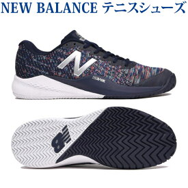 最大5%OFFクーポン付 ニューバランス MCH996V3 Y3 MCH996Y3 メンズ 2019AW テニス ソフトテニス シューズ 靴