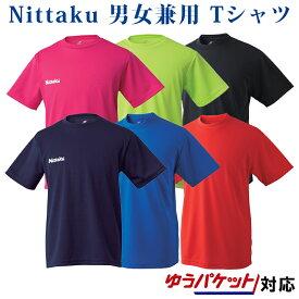 【取寄品】 ニッタク ドライTシャツ NX2062 2018SS 卓球
