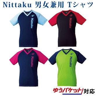 ニッタク V neck T-shirt -3 NX2073 2018SS table tennis