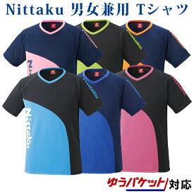 【取寄品】 ニッタク カールTシャツ NX2078 2018SS 卓球 ラッキーシール対応