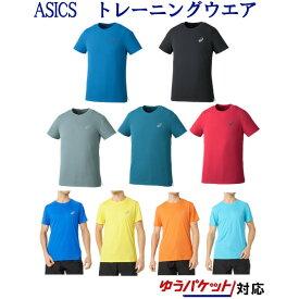 アシックス ランニングショートスリーブトップ 2011A069 メンズ Tシャツ 2018AW ランニング ゆうパケット(メール便)対応 【メール便2点まで】 2018新製品 2018秋冬 ラッキーシール対応