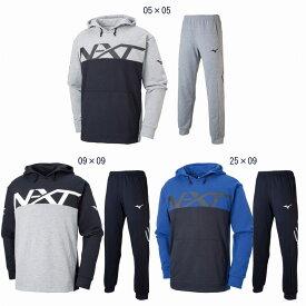 ミズノ N-XT スウェットシャツ・パンツ上下セット メンズ 32JC8560/32JD8560 2018AW 2018新製品 2018秋冬 防寒 寒さ対策