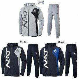ミズノ N-XT スウェットシャツ・パンツ上下セット メンズ 32JC8561/32JD8560 2018AW 2018新製品 2018秋冬 防寒 寒さ対策