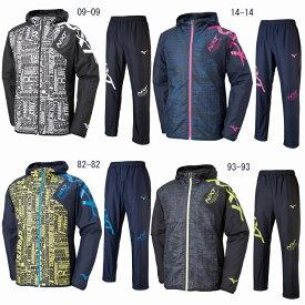 ミズノ N-XT ウィンドブレーカーシャツ・パンツ上下セット メンズ 32JE8541/32JF8541 バドミントン テニス 2018AW 2018新製品 2018秋冬 防寒 寒さ対策