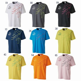 ミズノ 限定 N-XT Tシャツ 62JA9Z13 ゆうパケット(メール便)対応 2019SS