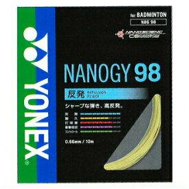 ヨネックス ナノジー98(NBG98) ラッキーシール対応