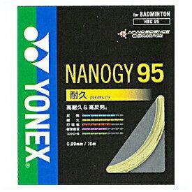 ヨネックス ナノジー95 NBG95 バドミントン ゆうパケット(メール便)対応 ラッキーシール対応