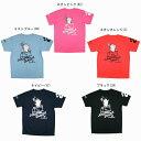 【在庫品】ゴーセン 2018年夏企画Tシャツぽちゃネコ Jumping Smash! NPT06 2018AW