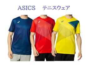 アシックス ショートスリーブトップ 2041A131 メンズ 2020SS テニス ソフトテニス ゆうパケット(メール便)対応