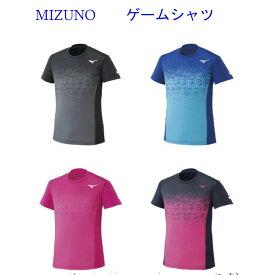 ミズノ 卓球 ゲームシャツ 82JA0099 ユニセックス 2020SS ゆうパケット(メール便)対応