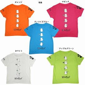 ゴーセン 2020年春企画Tシャツ ぽちゃネコ ソフトテニス4コマ NPT26 2020SS