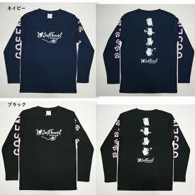 ゴーセン 2020年春企画Tシャツ ぽちゃネコ ソフトテニス4コマ 長袖 NPT32 2020SS