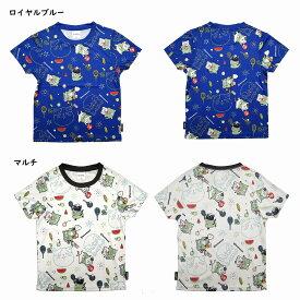 ゴーセン 2020年夏企画Tシャツ ぽちゃネコ ソフトテニスSummerFestival ソフトテニス夏祭り NPT38 2020SS