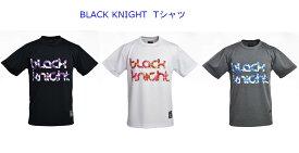 ブラックナイト BK Tシャツ T-0160 メンズ ユニセックス 2020SS バドミントン ゆうパケット(メール便)対応 クリアランス