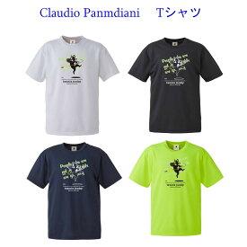クラウディオ・パンディアーニ テニス語録15-0D DryTEE TJ20011 メンズ 2020SS ゆうパケット(メール便)対応
