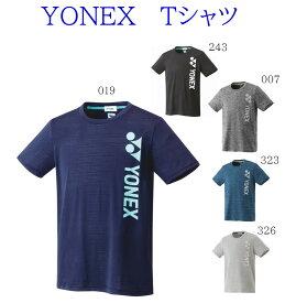 ヨネックス ベリークールTシャツ(フィットスタイル) 16408 メンズ 2020SS バドミントン テニス ソフトテニス ゆうパケット(メール便)対応 【メール便2点まで】
