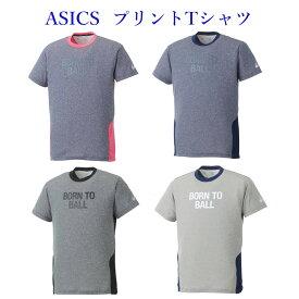 【返品・交換不可】アシックス プリントTシャツHS XB6545 メンズ ユニセックス 2015SS バスケットボール【アウトレット】 wearsale ゆうパケット(メール便)対応