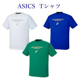 【返品・交換不可】アシックス TシャツHS XB6572 メンズ ユニセックス バスケットボール【アウトレット】 wearsale ゆうパケット(メール便)対応