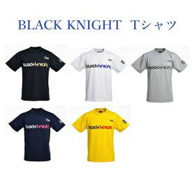 ブラックナイト BK Tシャツ T-0180 ユニセックス 2020SS バドミントン ゆうパケット(メール便)対応