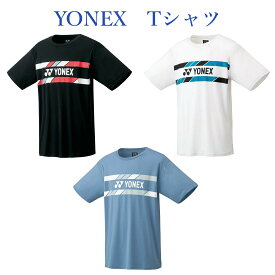 ヨネックス Tシャツ 16491 ユニセックス 2021SS テニス ソフトテニス バドミントン ゆうパケット(メール便)対応