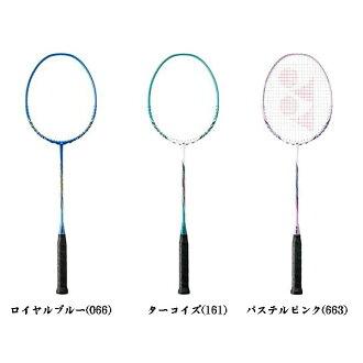尤尼克斯纳米花环250 NANORAY 250 NR250羽毛球球拍YONEX 2016年春夏季款