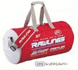 【在庫品】ローリングス マルチバッグ RAB2A1 スポーツバッグ ボストンバッグ ドラムバッグ 野球【アウトレット】