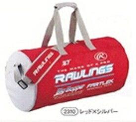 ローリングス マルチバッグ RAB2A1 スポーツバッグ ボストンバッグ ドラムバッグ 野球【アウトレット】 ラッキーシール対応