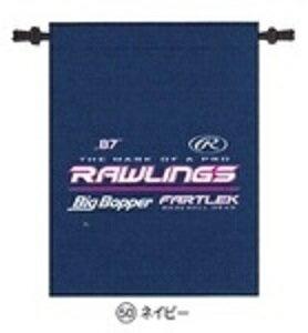 【在庫品】ローリングス マルチバッグ RAB2A4【アウトレット】