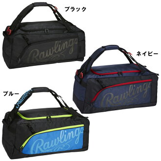 Model in Rawlings 3WAY drum back EBP7S07 baseball baseball sports bag rucksack bag pack Rawlings2017 year in the spring and summer