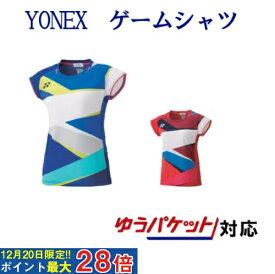 ヨネックス ゲームシャツ(フィットシャツ) 20490 レディース 2019SS バドミントン テニス ゆうパケット(メール便)対応