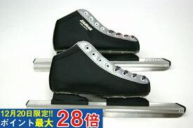 ザイラス スピードスケート S-3300 ブラック×シルバー 約 送料無料!2015年NEWモデル