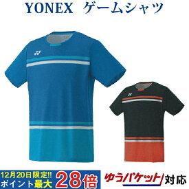 ヨネックス ゲームシャツ(フィットスタイル) 10287 メンズ 2019AW バドミントン テニス ゆうパケット(メール便)対応 半袖