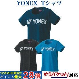 ヨネックス Tシャツ 16429 レディース 2020SS バドミントン テニス ソフトテニス ゆうパケット(メール便)対応
