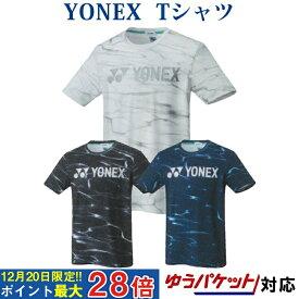 ヨネックス Tシャツ(フィットスタイル) 16471 メンズ ユニセックス 2020SS バドミントン テニス ソフトテニス ゆうパケット(メール便)対応