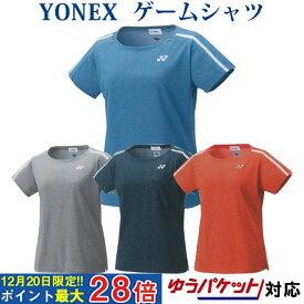 ヨネックス ゲームシャツ 20540 レディース 2020SS バドミントン テニス ゆうパケット(メール便)対応