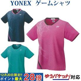 ヨネックス ゲームシャツ 20558 レディース 2020AW バドミントン テニス ソフトテニス ゆうパケット(メール便)対応