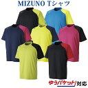 ミズノ Tシャツ 62JA8070メンズ 2018SS バドミントン テニス ソフトテニス ゆうパケット(メール便)対応 m2off ラッ…