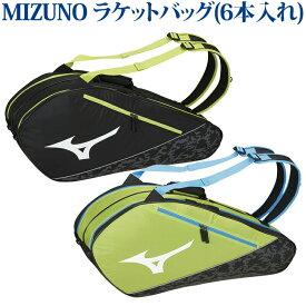 ミズノ ラケットバッグ(6本入れ) 63JD8007メンズ 2018SS バドミントン テニス m2off あす楽北海道