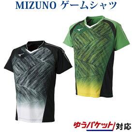 ミズノ ゲームシャツ 72MA8003メンズ 2018SS バドミントン テニス ゆうパケット(メール便)対応 m2off ラッキーシール対応