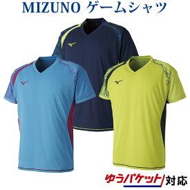 ミズノ ゲームシャツ 72MA8007メンズ ジュニア 2018SS バドミントン テニス ゆうパケット(メール便)対応 ラッキーシール対応