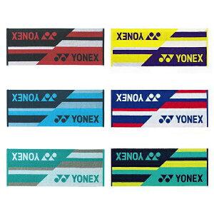 【在庫品】ヨネックススポーツタオルAC1051バドミントンテニス今治タオル汗拭きYONEX2017年秋冬モデル