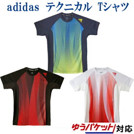 アディダス バドミントンウエアポリエステル テクニカル TシャツadiCTSM03 ゆうパケット対応バドミントン ラケットスポーツTシャツ ゲームシャツ男女兼用 adidas 特ウエア ラッキーシール対応